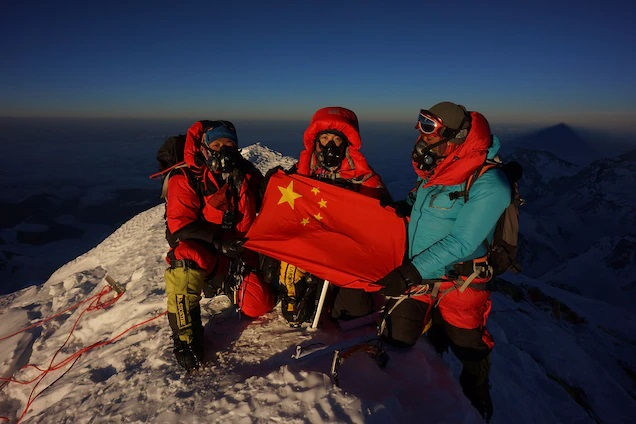 ing Wang Receives Award for Everest Summit