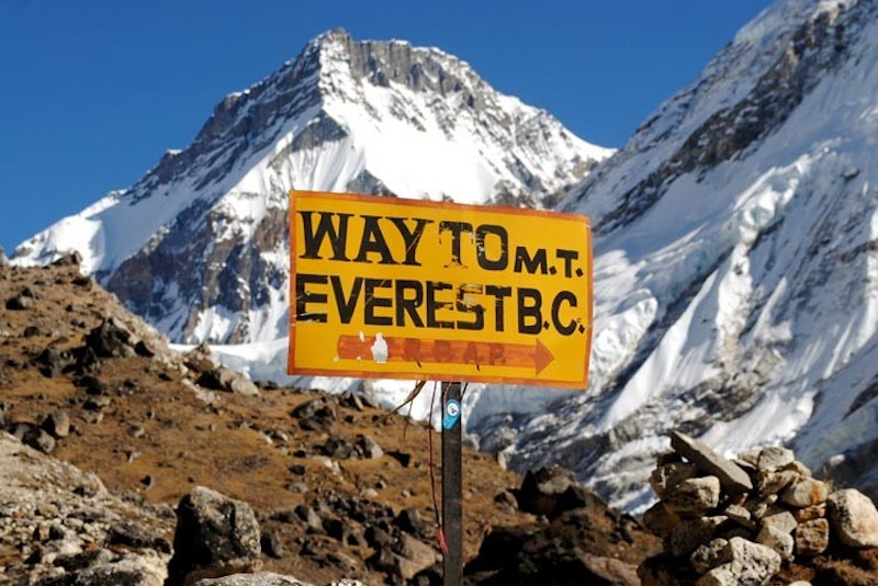 everest bc sign